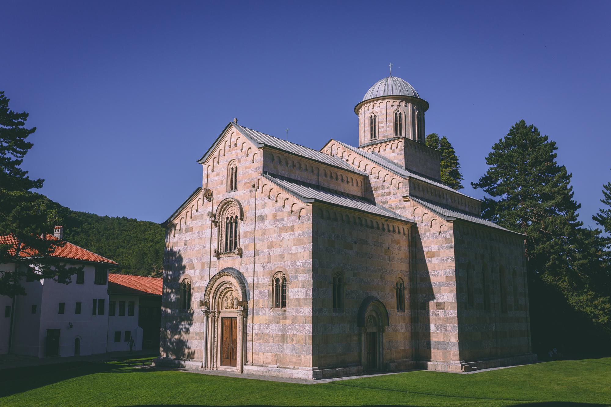 Dechani monastery in Metochia, Kosovo.